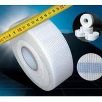 China Fiber glass tape wholesale