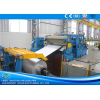 China 4x1600mm Automatic High Precision Steel Metal Slitting Machine /coil uncoiling slitting rewinding machine wholesale