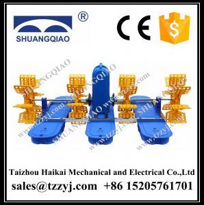 China 2015 economical hot sales 2HP paddlewheel aerator, pond aerator made in China, fish pond aerator wholesale