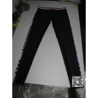 Buy cheap OEM China supplier made new style promotion fitness woman legging pants from wholesalers