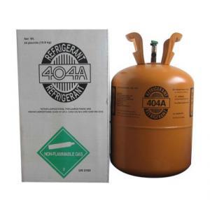 China R404A Refrigerant Gas on sale