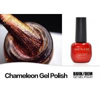 China Easy Peel Off Gel Color Changing Nail Polish , At Home Gel Polish Eco - Friendly wholesale