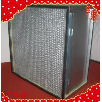 China 610x610x220mm stainless steel (SUS304) frame separator high temperature HEPA filters wholesale