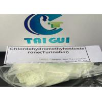 Healthy Oral Turinabol / Methyltestosterone Men Muscle Building Steroids
