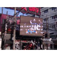 Quality P6.67 Outdoor Rental Series IP65 Outdoor LED Displays 640 x 640mm Events, Shows, for sale