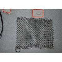 China Square Shape Stainless Steel Chainmail Scrubber Non - Toxic For Kitchen wholesale