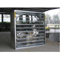 China 50 Exhaust Fan for Poultry Farm Equipment wholesale