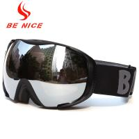 China Silver Mirrored Ski Goggles , Fashion Eyeglasses Frameless Snow Goggles wholesale