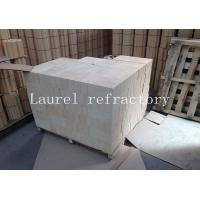 China Low Iron Content High Alumina Brick Refractory High Alumina Thermal Insulation on sale