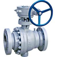 FLANGED END TRUNNION BALL VALVE 2063 p1