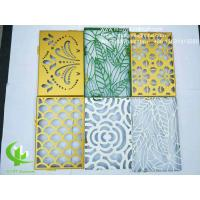 China aluminum perforated panel  facade wall cladding panel exterior building cover for building or ceiling wholesale