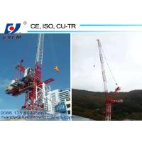 China 2.0 ton Tip Load 25m Jib QTD Tower Crane Best Prices of 6 ton Tower Crane wholesale