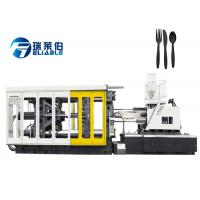 China Food Stage 304 Tabletop Injection Molding Machine 300 - 1500 G / S Weight wholesale