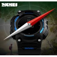 China 2017 New Skmei Men Multifunction Compass World Time DST Outdoor Sport Watches Alarm Chrono Pu Band Wrist Watches 1259 wholesale