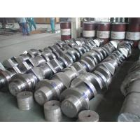 China Crankshaft Carbon Steel Disc Forging For Heavy Diesel Engine And Ship wholesale
