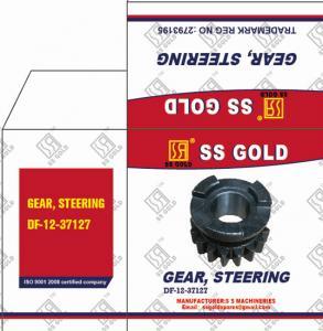 China Steering gear / Engine Gear DF12-37127 DF walking tractor main gear box carbon steel wholesale