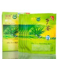 Quality Face Mask--Aloe for sale