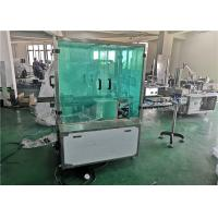 Quality Food Biscuit Sachet Biscuit Automatic Cartoning Machine With High Efficiency for sale