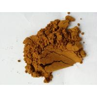 Buy cheap Oyster Peptide, Oyster Extract, Oyster Meat Meal, Oyster Meat Powder, Oyster from wholesalers