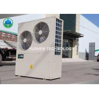 China 6HP Air Source Heat Pump For Indoor Swimming Pool Constant Hot Water Supply wholesale