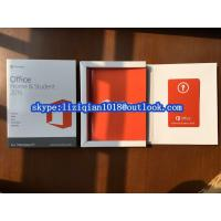 China MS office 2016 HS new fpp key ,100% online activation wholesale