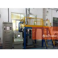 Buy cheap Chemistry Directional Solidification Furnace , Intelligent High Temperature Vacuum Furnace from wholesalers