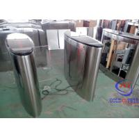 China Biometric Barcode Ticket Metro Flap Barrier Gate For Access Control wholesale