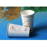 Wholesale Eco Friendly Recyclable 12oz Compostable Paper Cups For Hot Chocolate from china suppliers