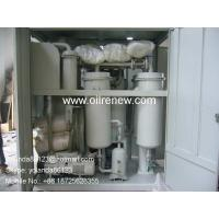 China Aging Turbine Oil Regeneration Purifier, Turbine Oil Cleaning Plant Series TY-R wholesale