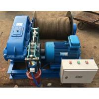 China electric winch 10 ton with motorized trolley wholesale