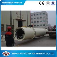 China GHG 1.8 * 18  1 Ton per Hour Capacity Rotary Drum Wood Chip Dryer wholesale