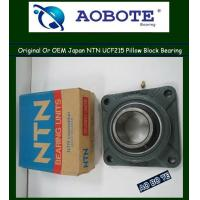 China NTN UCF215 Pillow Block Bearing Z3 , Ring Material Stainless Steel for Dyeing wholesale