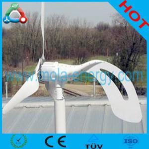 China 200W Wind Turbine Generator For Home wholesale