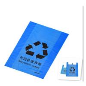 China Medical Refrigerant Transportation Boxes Transport Kit for Lab Special Sample wholesale
