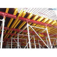 China Simple / Fast Work Slab Formwork Systems High Load Bearing Scaffolding S-TS wholesale
