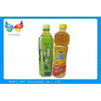 China Custom Printable Drink Bottle Labels Perfect Tightness Food Wrap Film wholesale