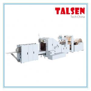 FDM-190 model square bottom paper bag making machine High Technology