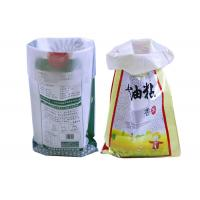 China 25kg PP Woven Polypropylene Feed Bags , Plastic Animal Feed Bags wholesale