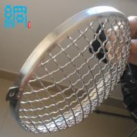 China 304 Stainless Steel Headlight Stone Guard (Factory) wholesale