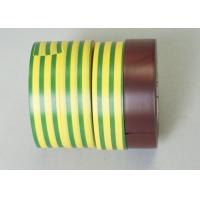 China 0.115MM Thickness Matte Surface PVC Electrical Tapes Black Rubber Adhesion wholesale