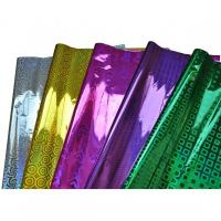 Holographci personalized premium Gift Wrapping Paper , christmas wrap Tissue paper