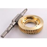 China 42CrMo  / 20CrMnTi , Brass Worm Gear Wheel Nitrification For Machine Gearbox wholesale