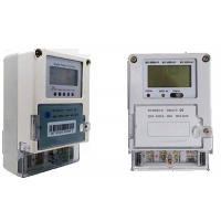China Single Phase Two Wires LoRaWAN Smart Meter Remote Fee Control Electric Meter wholesale