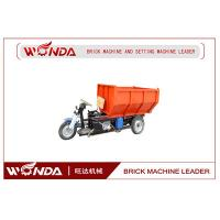 China 3000W Motor Power Electric Mini Dumper , Tricycle With Cargo Box4-6L Engine Capacity wholesale