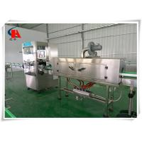 China Mango Juice Production Line SUS 304 / 316 High Strength Materials PLC Control wholesale