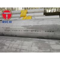 China Duplex 2205 Stainless Steel Seamless Pipe S31083 Round Shape Cold Finish wholesale
