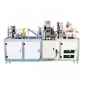 China High Productivity Disposable Mask Making Machine , Medical Face Mask Machine wholesale