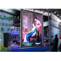 China P4 Wall Mounted Indoor Advertising LED Display 1500 Pixels / ㎡ For Shopping Mall wholesale