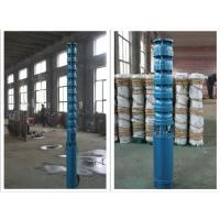 China Irrigation Deep Well Submersible Water Pump , 3 Inch Submersible Water Well Pump wholesale