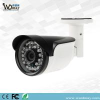 China Wdm 40m Night Vision Distance IR Dome Security CCTV Camera on sale